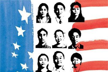 Asia in America Open House Kick-Off Celebration