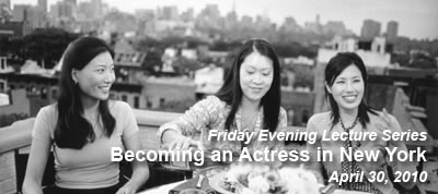 Becoming an Actress in New York