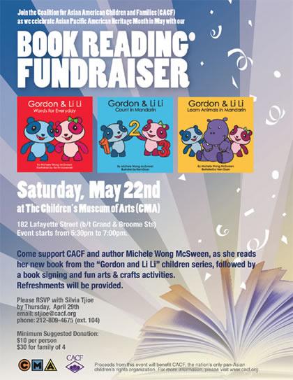 Children's Book Reading Fundraiser Event