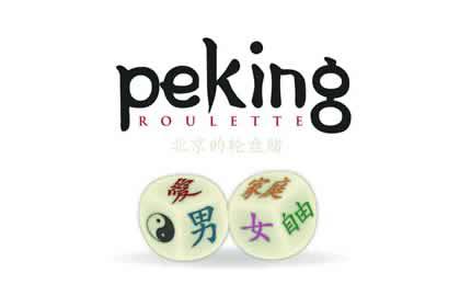 Peking Roulette