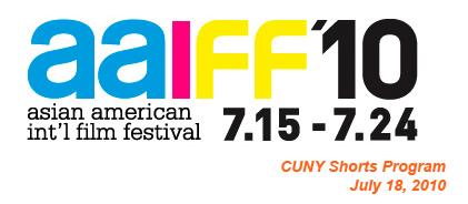 AAIFF (CUNY Shorts Program)