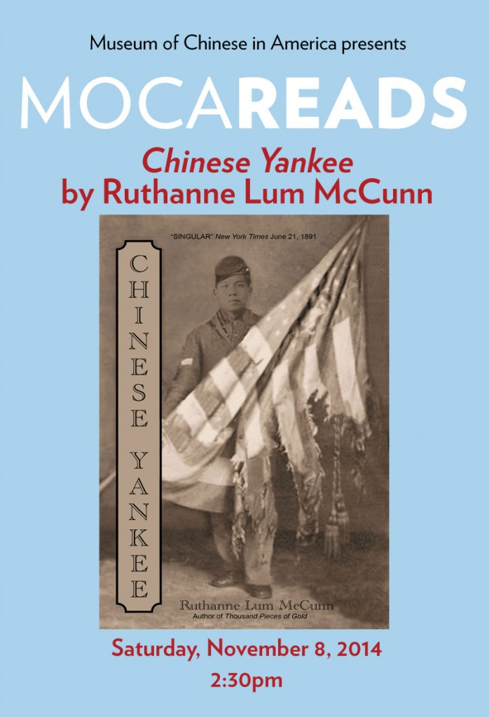 an analysis of ruthanne lum mccunns book thousand pieces of gold Thousand pieces of gold (2004) loading sorry, this book is unavalible.